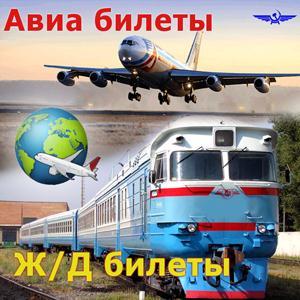 Авиа- и ж/д билеты Тасеево