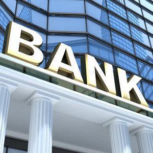Банки Тасеево