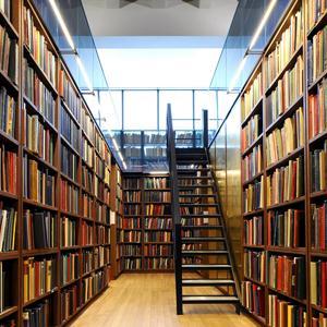 Библиотеки Тасеево