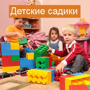 Детские сады Тасеево