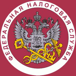 Налоговые инспекции, службы Тасеево