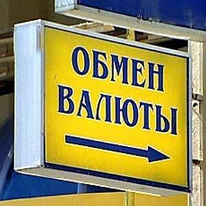 Обмен валют Тасеево