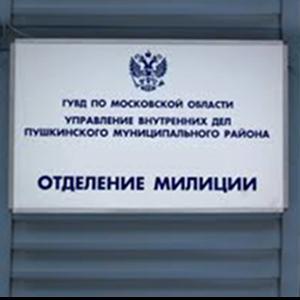 Отделения полиции Тасеево