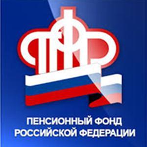 Пенсионные фонды Тасеево