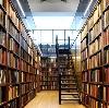 Библиотеки в Тасеево