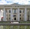 Дворцы и дома культуры в Тасеево