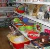 Магазины хозтоваров в Тасеево
