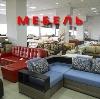 Магазины мебели в Тасеево