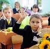 Школы в Тасеево