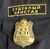 Судебные приставы в Тасеево