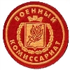 Военкоматы, комиссариаты в Тасеево
