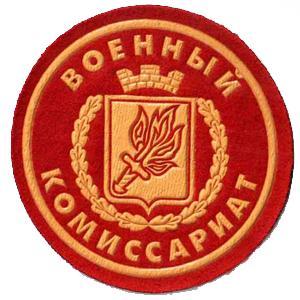 Военкоматы, комиссариаты Тасеево